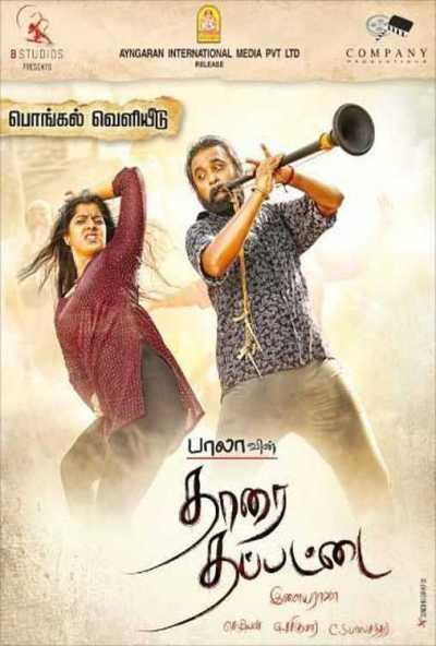 Tharai Thappattai movie poster