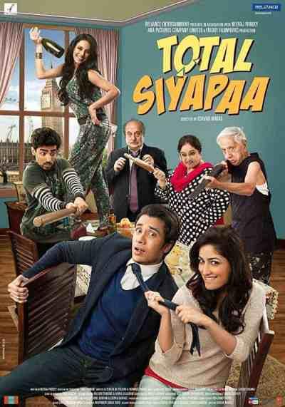 टोटल सियापा movie poster