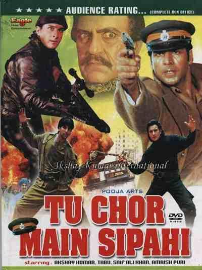 Tu Chor Main Sipahi movie poster
