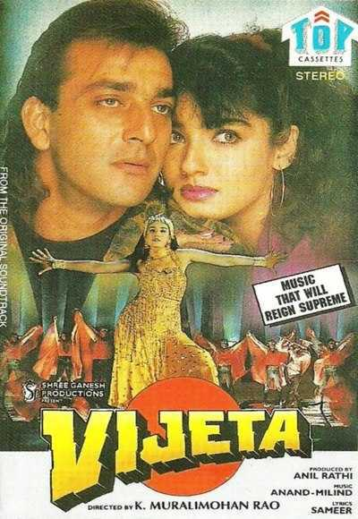 Vijeta movie poster