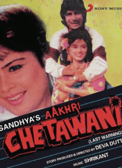 Aakhri Chetawani movie poster