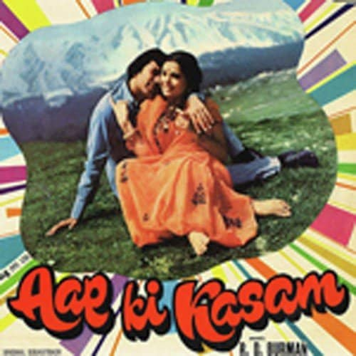 Jai Jai Shiv Shankar album artwork