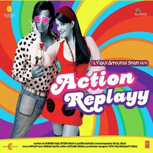Chhan Ke Mohalla album artwork