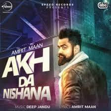 Akh Da Nishana album artwork