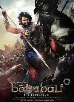 Bahubali : The Beginning movie poster