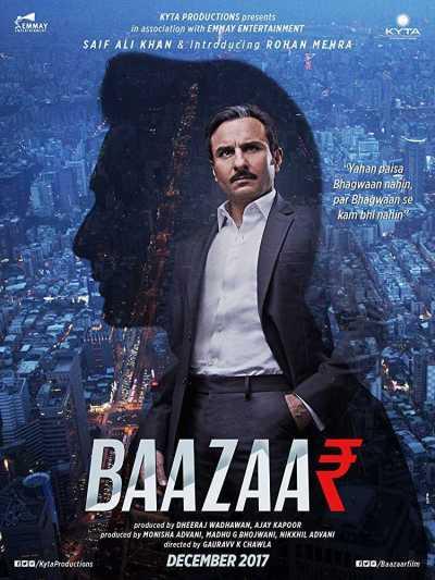 Baazaar movie poster