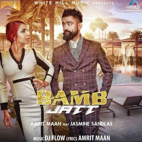 Bamb Jatt (Remix) album artwork
