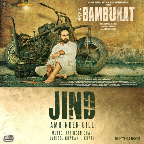 Jind album artwork