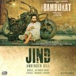 Jind album artwork