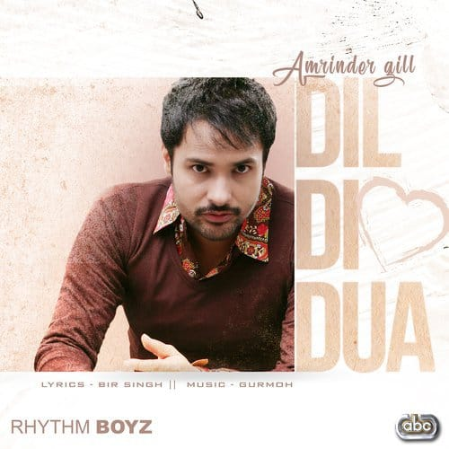 Dil Di Dua album artwork