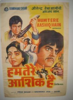 Hum Tere Aashiq Hain movie poster