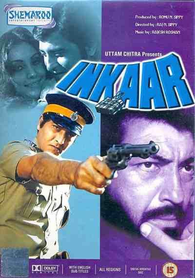 Inkaar movie poster