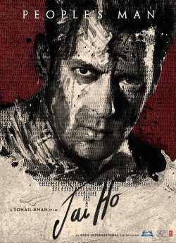 जय हो movie poster