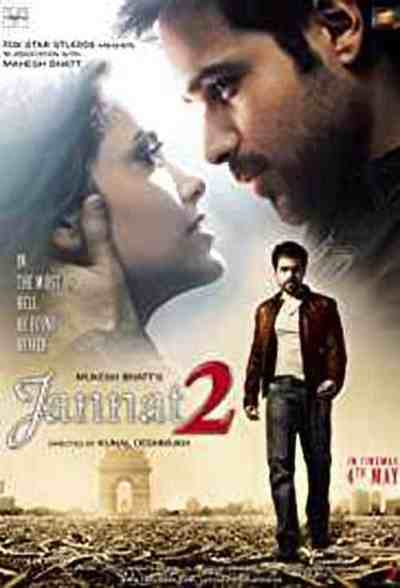 Jannat 2 movie poster