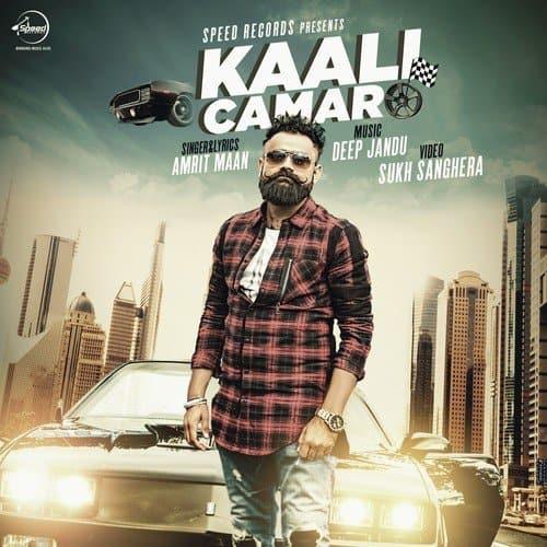 Kaali Camaro album artwork