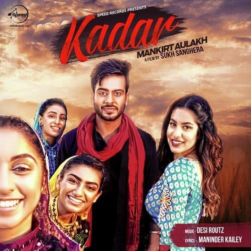 Kadar album artwork