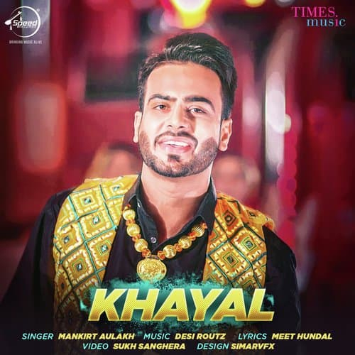 Khayal album artwork