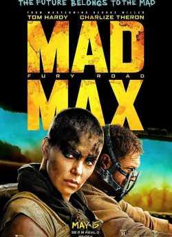 मैड मैक्स: फयुरी रोड movie poster