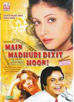 Main Madhuri Dixit Banna Chahti Hoon movie poster