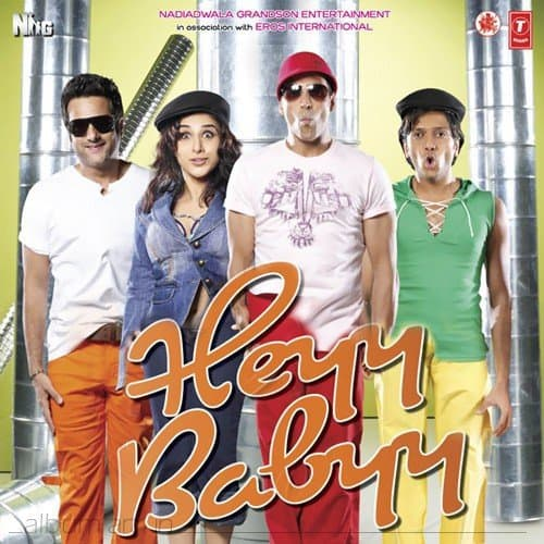Meri Duniya Tu Hi Re album artwork