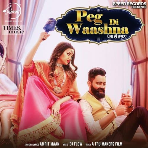 Peg Di Washna album artwork