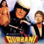 Hum Tumhe Chahte Hai Aise album artwork