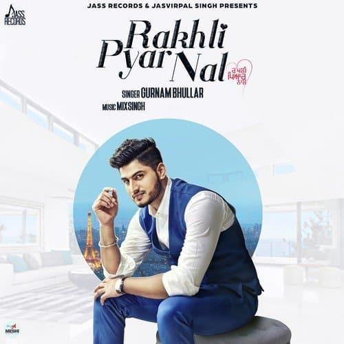 Rakhli Pyar Nal album artwork
