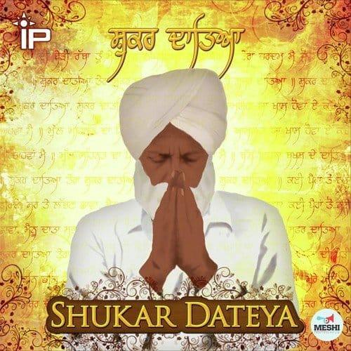 Shukar Dateya album artwork