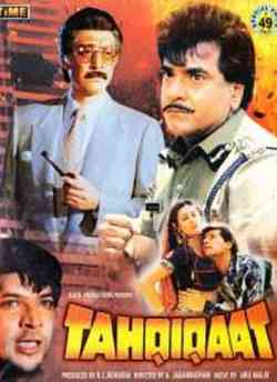 Tahqiqaat movie poster
