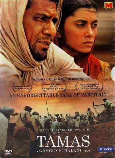 Tamas movie poster