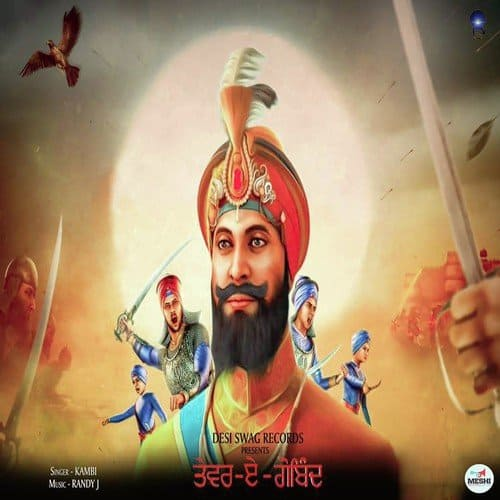 Tevar E Gobind album artwork