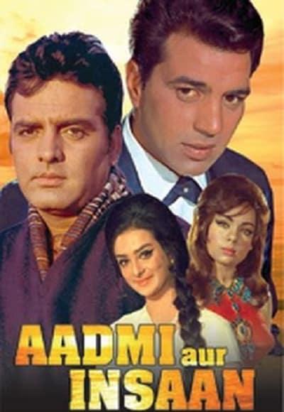 Aadmi Aur Insaan movie poster