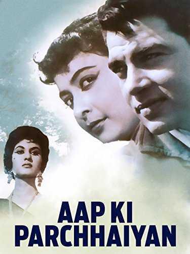 Aap Ki Parchhaiyan movie poster