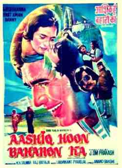 Aashiq Hoon Baharon Ka movie poster