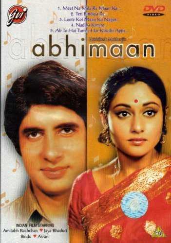 अभिमान movie poster