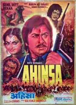 Ahinsa movie poster