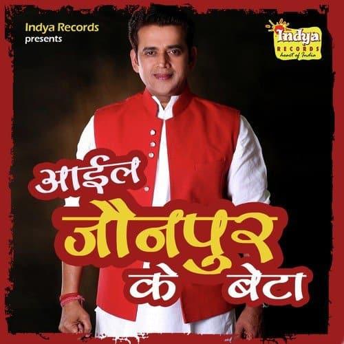 Sakhi Ho album artwork