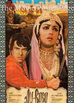 Ali Baba Aur 40 Chor movie poster