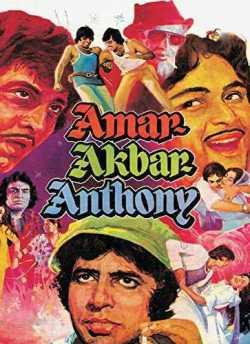 Amar Akbar Anthony movie poster