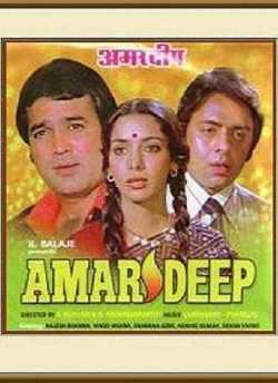Amardeep movie poster
