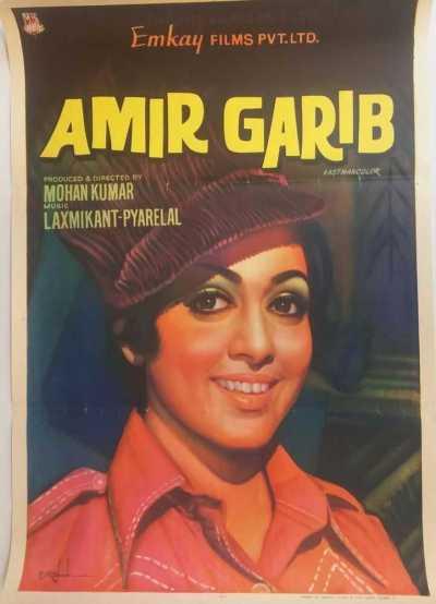 Amir Garib movie poster