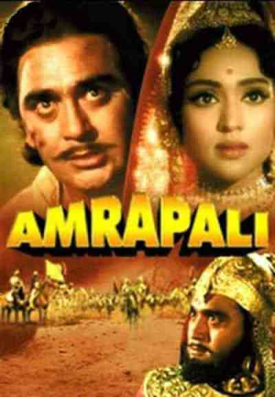 Amrapali movie poster