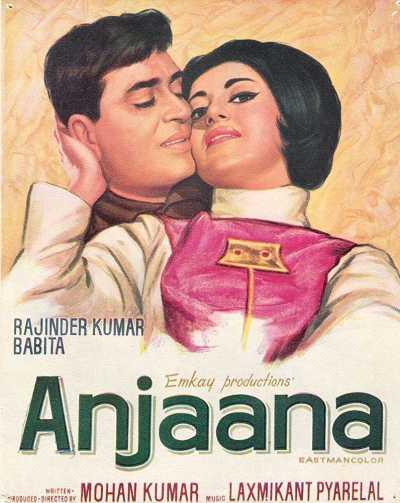 Anjaana movie poster