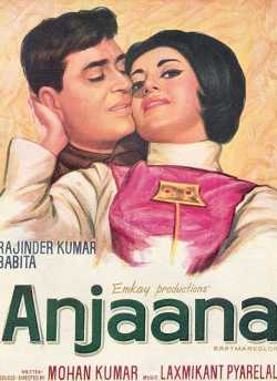 Anjaana movie poster