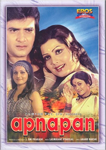 Apnapan movie poster