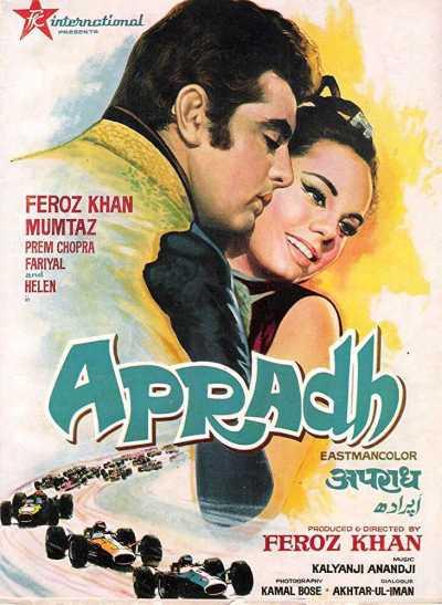 Apradh movie poster