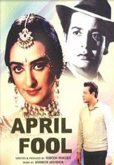अप्रैल फूल movie poster