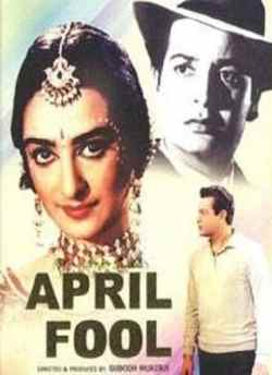 April Fool movie poster