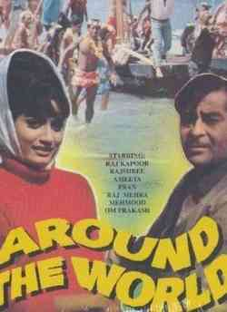 Around The World movie poster