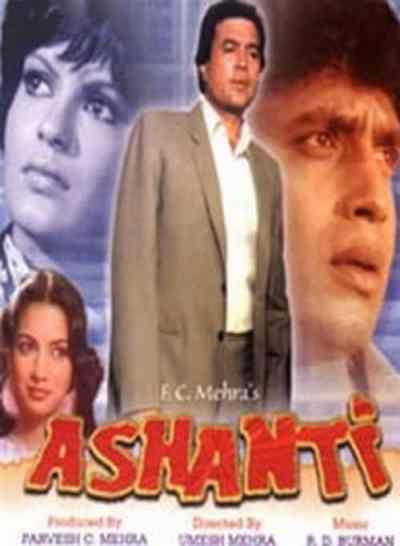 Ashanti movie poster